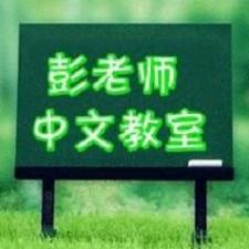 zhongwen tupian2