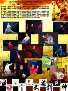 中文海报JPG