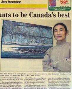 趙寧-報紙2003