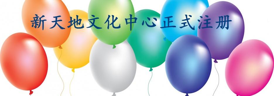 Celebration-clip-art-vectors-download-free-vector-art-image-9