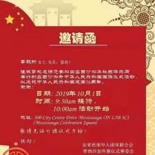WeChat Image_20190916093847