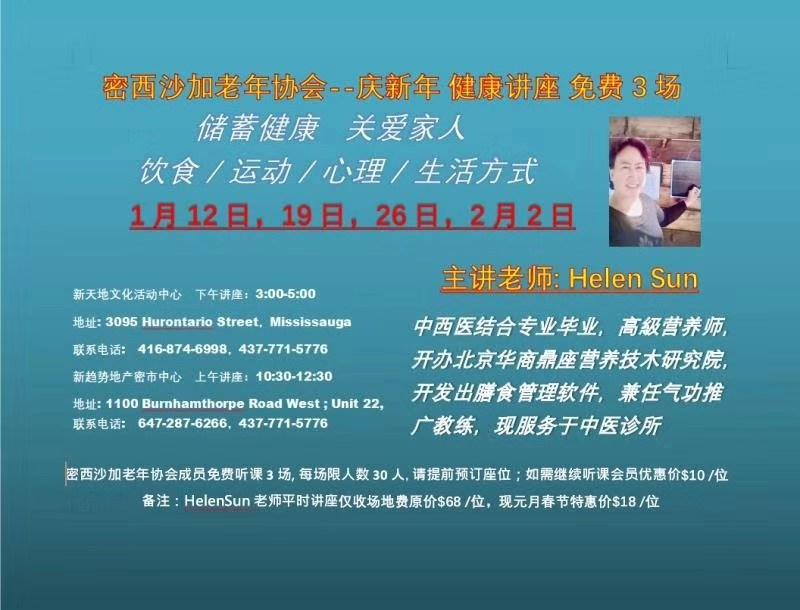 WeChat Image_20200103155944